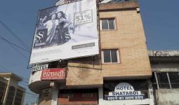 Shatabdi Hotel - Devendra Nagar - Raipur