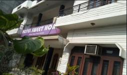 Hotel Sikka - Dashmesh Nagar - Rudrapur