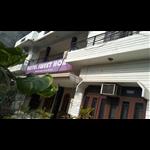 Hotel Sweet Home - Dashmesh Road - Rudrapur