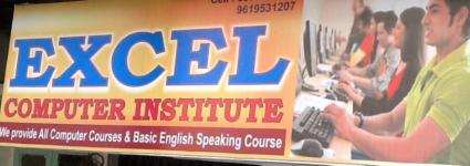 Excel Computer Institute - Dombivli - Thane