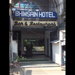 Bhimsain Hotel - Panchghara - Howrah