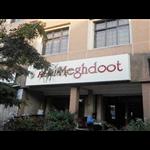 Hotel Meghdoot - Dobson Lane - Howrah