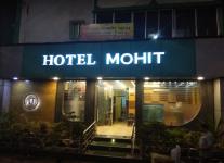 Mohit Hotel - Dobson Lane - Howrah