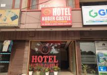 Kuber Castle Hotel - Zirakpur