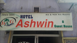 Ashwin & Guest House Hotel - Bhakti Nagar - Rajkot