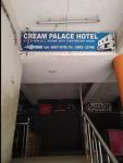 Cream Palace Hotel - Morbi - Rajkot