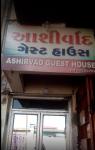 Hotel Ashirwad & Guest House - Wankaner - Rajkot