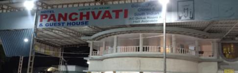 Hotel Panchvati - Virpur - Rajkot