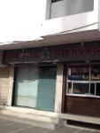 Hotel Shivam - Sadar - Rajkot