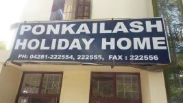 Ponkailash Holiday Home - Salem - Yercaud
