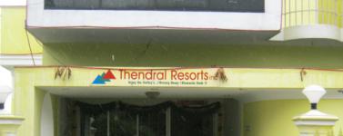 Thendral Resort - Montfort School Road - Yercaud