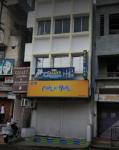 Satkar Lodge - Raviwar Peth - Satara