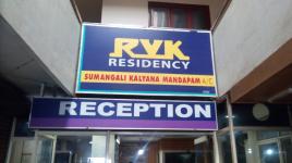 RVK Residency - East Nada - Guruvayoor