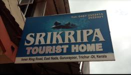 Srikripa Tourist Home - East Nada - Guruvayoor