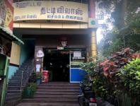 Mani Vilas Hotel - Periyakulam - Theni