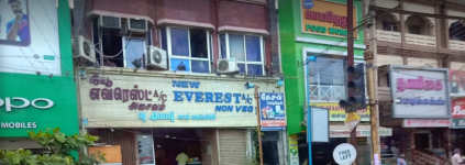 New Everest Hotel - Konduraja Line - Theni