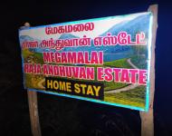 Raja Andhuvan Estate - Chinnamanur - Theni