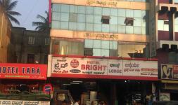 Bright Hotel - KR Puram - Shimoga