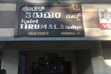 Hotel Tirumala - Durgigudi - Shimoga