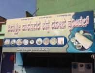 Manjushree Darshini - Gopala Gowda Extension - Shimoga