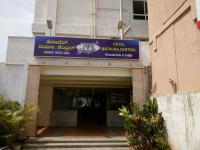 Mathura Paradise Hotel - Durgigudi - Shimoga