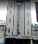 Hotel Kasi Tower - TSR Big Street - Kumbakonam