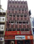 Hotel Siva International - Periya Street - Kumbakonam