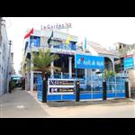 Le Garden Inn Hotel - Gandhi Adigal Salai - Kumbakonam