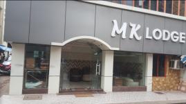 MK Lodge - John Selvaraj Nagar - Kumbakonam