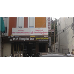 MP Temples Inn - Someswaran Sannathi Street - Kumbakonam