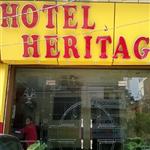 Hotel Heritage - Arya Nagar - Rohtak