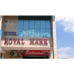Hotel Royal Mark - Sector 2 - Rohtak