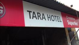 Tara Hotel - Sector 24 - Rohtak