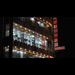 The Mirage Palace Hotel - Tej Colony - Rohtak