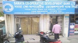 Samata Cooperative Bank