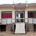 Hotel Shri Vinayak - Orchha