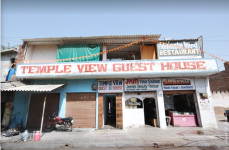 Temple View Guest House - Tikamgarh - Orchha