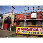 Bell Hotel - CGE Colony - Tuticorin