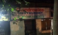 Hotel Chandra Vilas - Taloja - Karjat