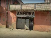 Ashok Hotel - Pattnayakpada - Sambalpur