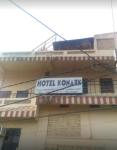 Hotel Konark - Baraipali - Sambalpur