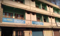 Hotel Sheetal - Bus Stand - Sambalpur