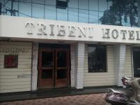 Hotel Triveni - Sakhipara - Sambalpur