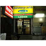 Annakamu Towers - Adivaram - Palani