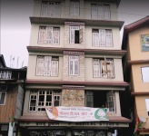 Rabtenling Hotel - RavanglaBazar - Ravangla