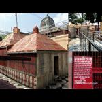 Mangla Gauri Temple - Gaya