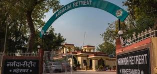 Narmada Retreat - Shastra Dhara Road - Maheshwar