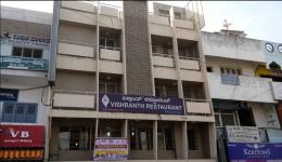 Vishranth Hotel - Vidya Nagar - Mandya