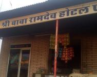 Baba Ramdave Hotel - Ajmer Road - Nagaur