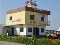 Raj Palace - Merta City - Nagaur